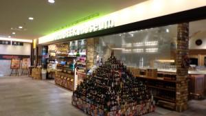 TokyoSkytree town beer museum