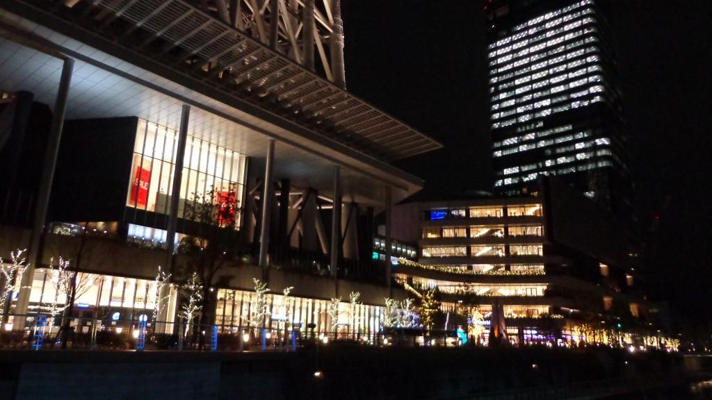 Tokyo Solamachi in Valentine