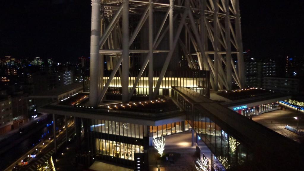a view form Tokyo Slamachi east yard