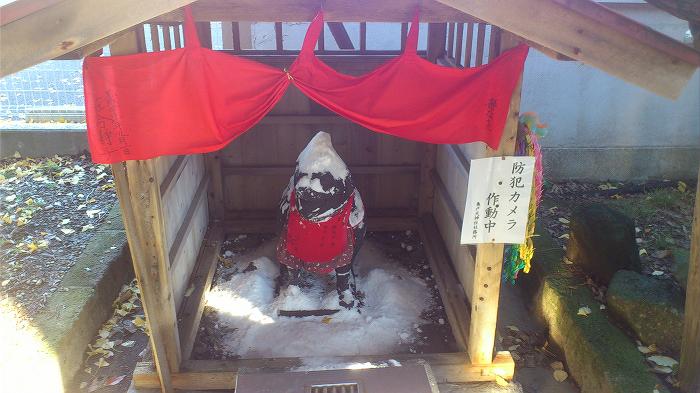 Oinu-sama