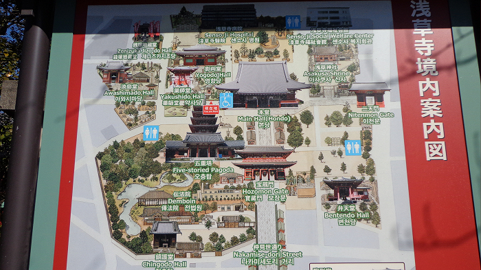 map of Senso-ji