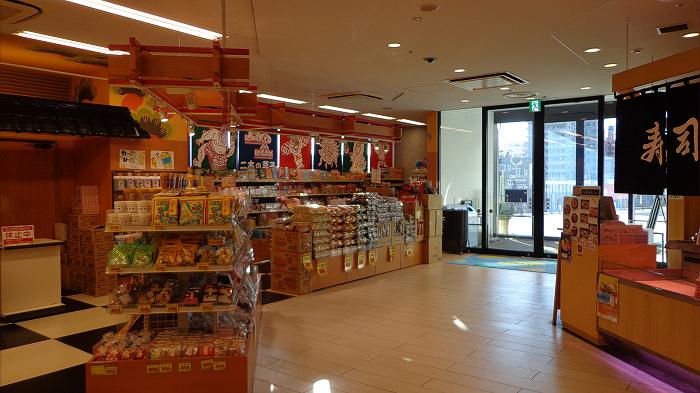 snack shop in Tokyo Solamachi