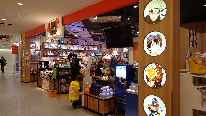 anime shop in Tokyo Solamachi