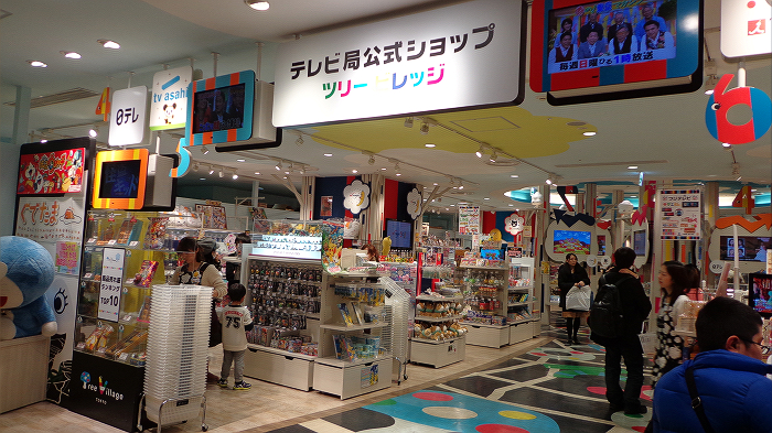 official TV shop in Tokyo Solamachi