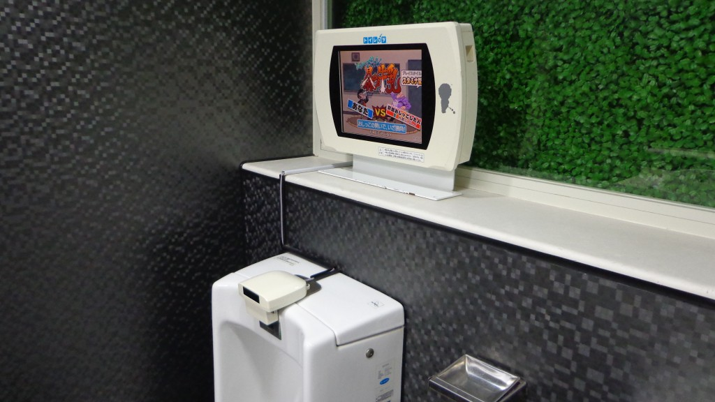 a game in a washroom