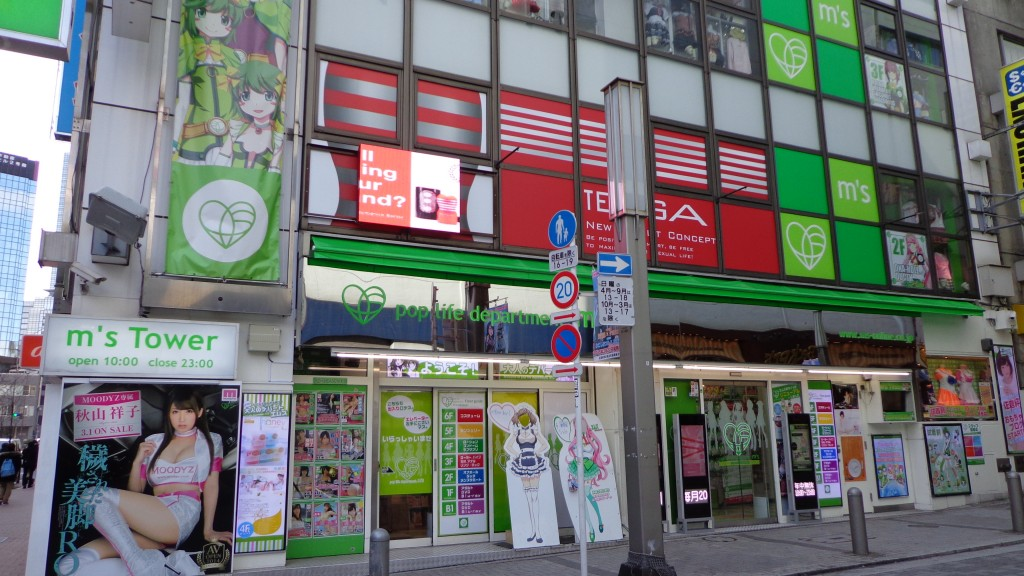 a building at Akihabara