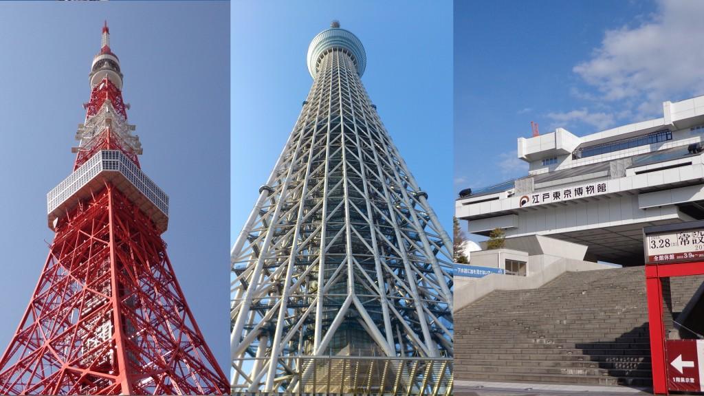 tokyo tower tokyoskytree museum