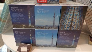 Skytree shop