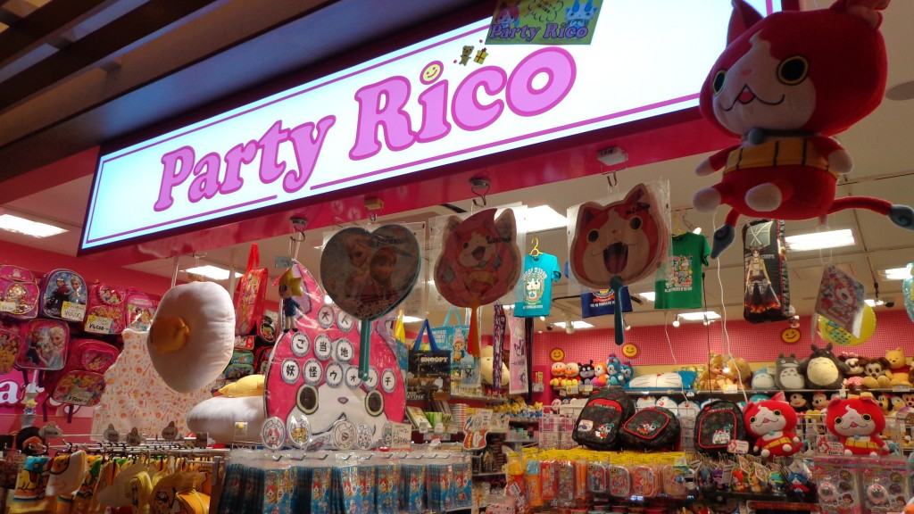 Party Rico