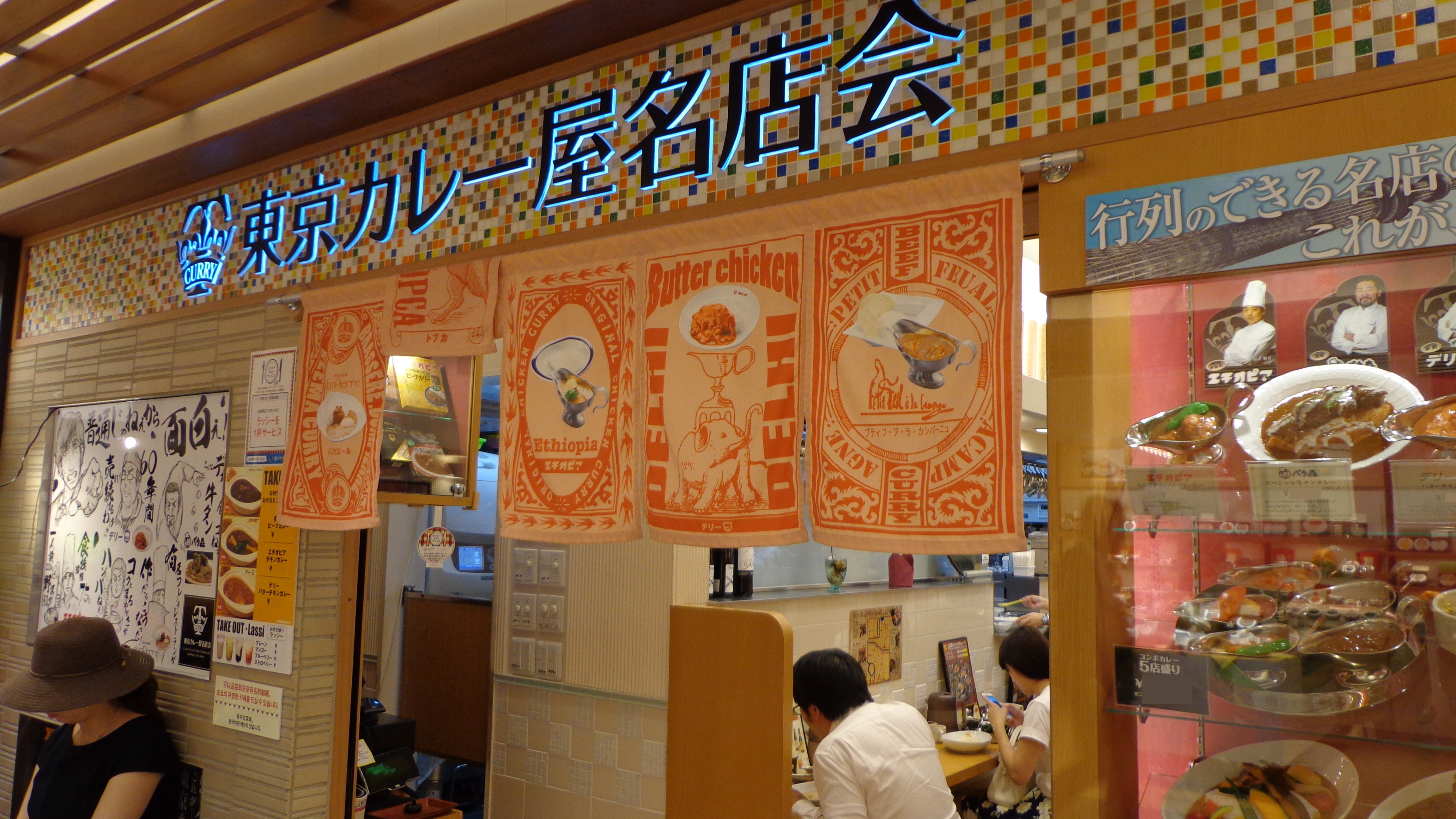 CLUB OF THE TOKYO FAMOUS CURRY DINNERS Curry Restaurant