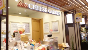 little CHEESE GARDEN