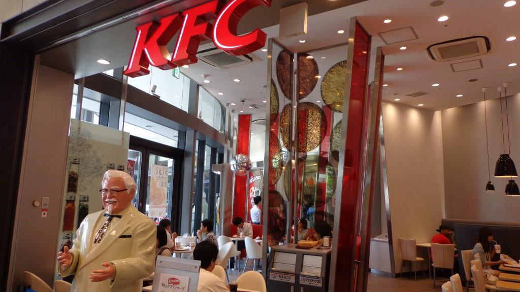 Kentucky Fried Chicken Restaurant In Tokyo Solamachi
