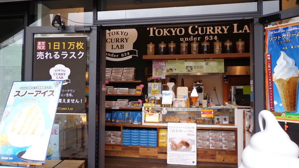 TOKYO CURRY LAB