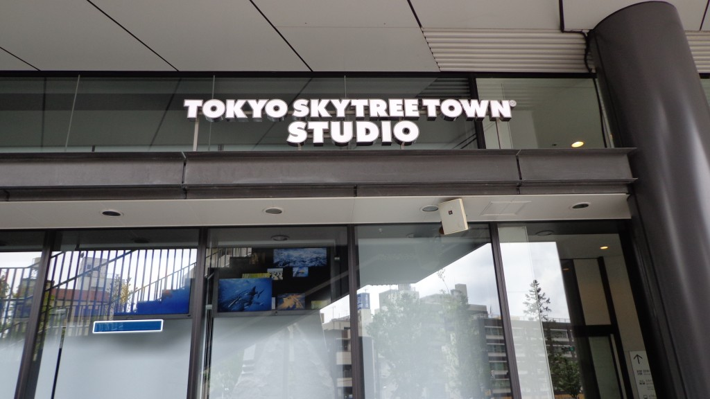 TOKYO SKYTREE TOWN STUDIO