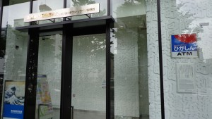 Higashin ATM