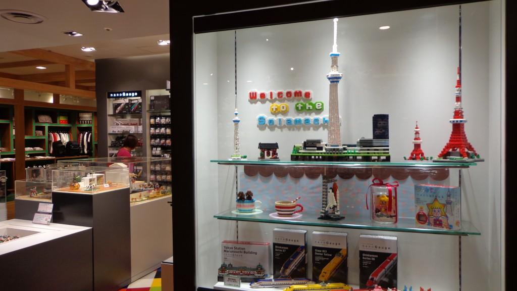 Nanoblock Store