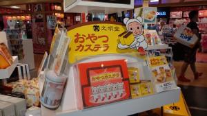 Sola-no-Komachi