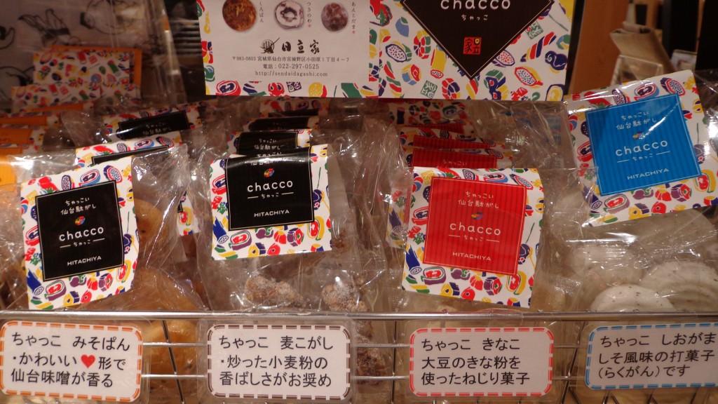 Tohoku Standard Market