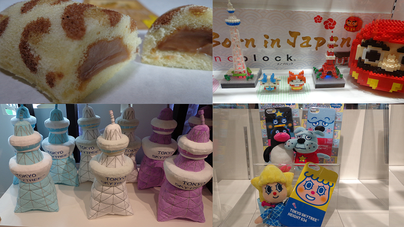 souvenirs of Tokyo Skytree