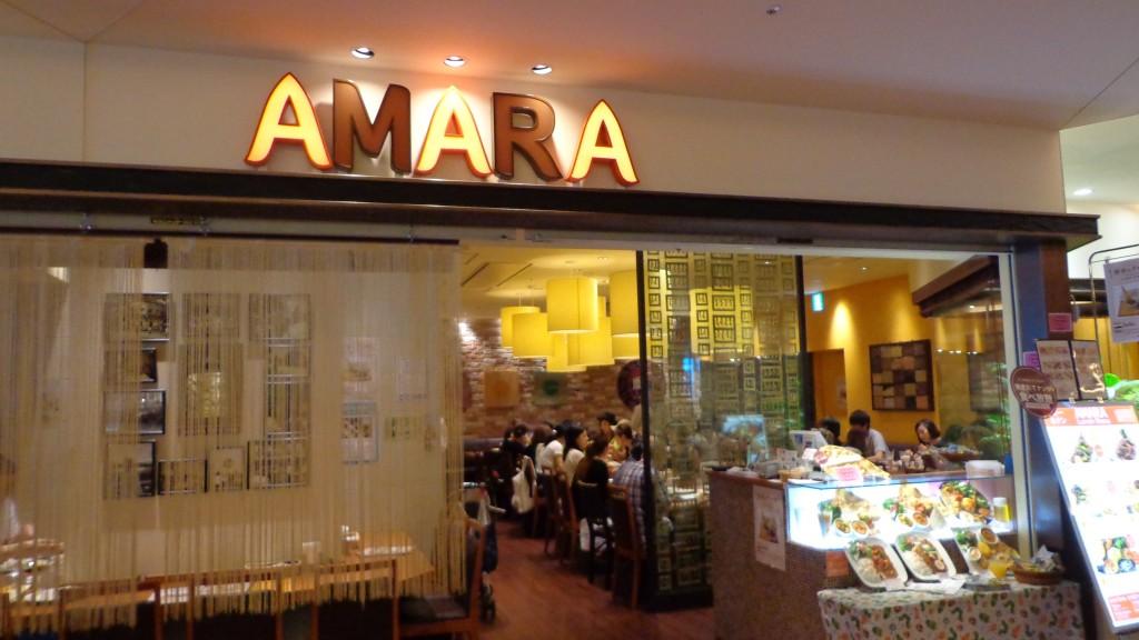 Indian Restaurant AMARA