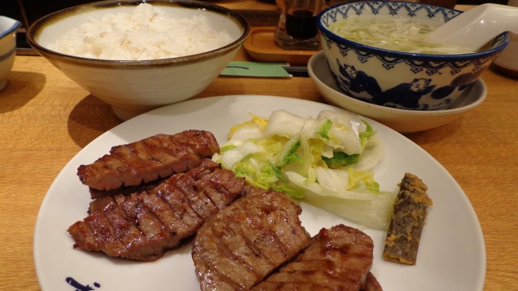 gyutansumiyaki Rikyu