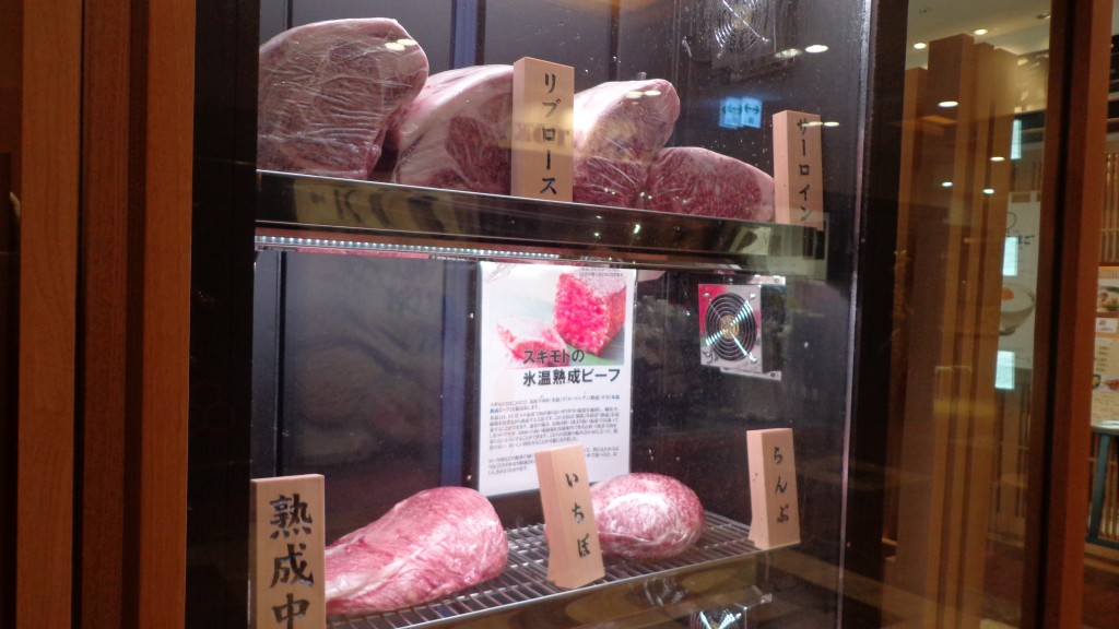 Meat speciality store Sugimoto Honten